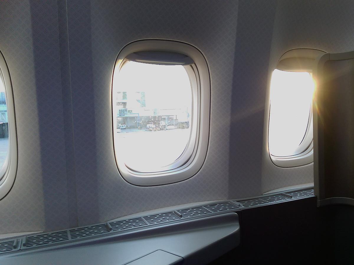 AA Business Class London to New York